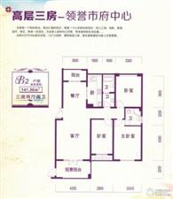 翡翠城(宜阳大道505号)3室 2厅 2卫95万元