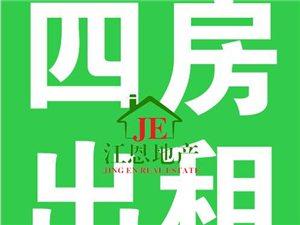 龙翔国际4室 2厅 2卫1800元/月