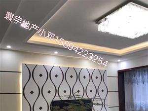 时代广场3室 2厅 2卫79.8万元