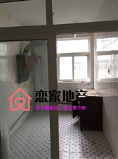 (恋家放心房)雍康小区3室 2厅 2卫38.6万元