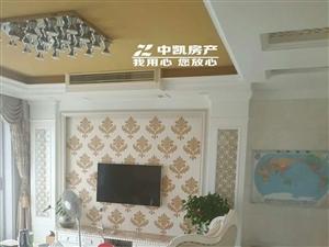 蓝溪国际水晶城4室 2厅 2卫165万元