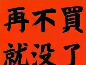 广成东方名城1室 1厅 1卫7万元精装修储藏室拎包