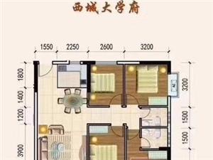南宁西城中心3室 2厅 2卫38.8万元