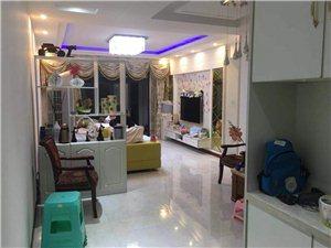 伴山国际 精装3室2厅2卫 82.8万元