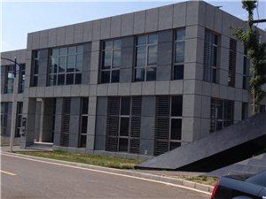 八达岭开发区独栋办公楼0室 0厅 0卫22770元/月