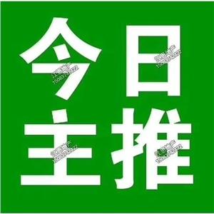 龙翔国际超值沿街旺铺86万出售!