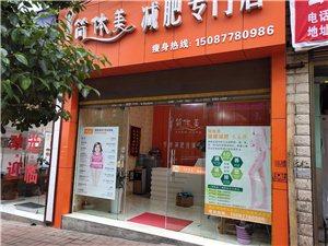 龙腾锦城218万元