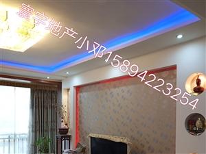 龙腾锦城3室 2厅 2卫90万元