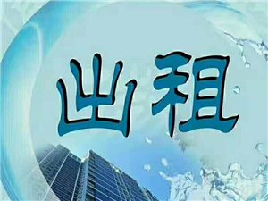 玉恒蓝庭国际2室 1厅 1卫1400元/月