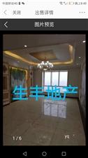 电梯房3室 2厅 2卫56.8万元