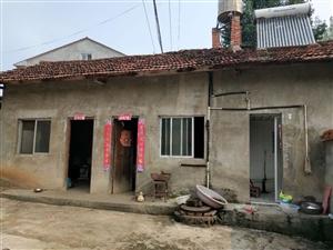 南漳县清河管理区一分厂5室1厅澳门威尼斯人官网