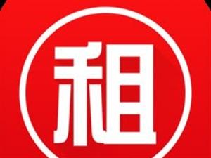 中央帝景2室 2厅 1卫1000元/月
