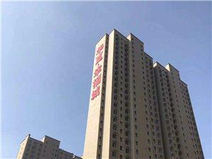 幸福城23楼共30楼可分期首付30万