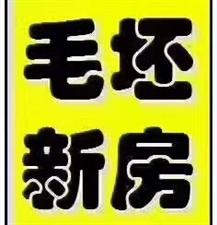 京熙���H3室 2�d 2�l