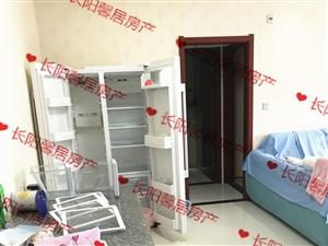 长阳清江瑞景2室 2厅 1卫55万元