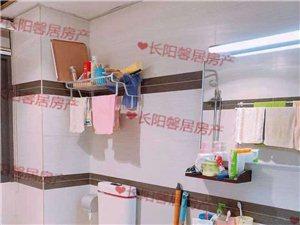 长阳江天一色小区3室 2厅 1卫60万元