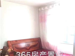 丹桂山水精装2房出售