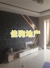 林泉辰龙花园3室 2厅 2卫52.8万元