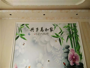 领秀边城3室 2厅 2卫1300元/月