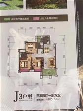 新天地4室 2厅 2卫50万元