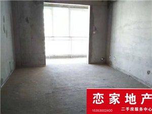 凤凰城小区3室 2厅 2卫48万元