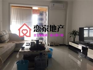 【恋家放心房】凤凰城小区3室 2厅 2卫55万元