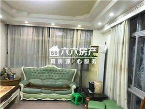 中山花园3室 2厅 2卫140万元