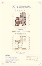 �P凰城洋房4室 3�d 2�l面�h