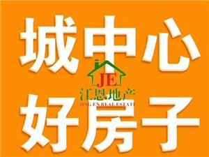 渥江明珠大户型3房只卖75万元!