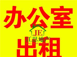 龙翔国际4室 办公室1800元/月