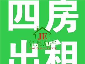 水岸新城4室 全新装修2000元/月