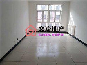 华阳小区2室 2厅 1卫31万元