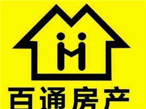 龙兴源小区2室 2厅 1卫46万元