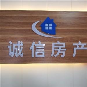 汝东新区3室 1厅 2卫1300元/月