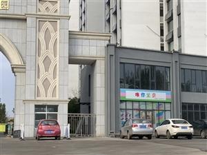 祥泰花园门口沿街商铺5500元/月