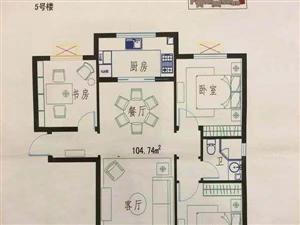 西苑华庭3室 2厅 1卫94.3万元