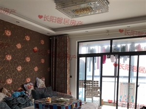 长阳桂林丽岛小区2室43万元