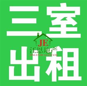 滨江·城市花园3室 2厅 2卫1900元/月