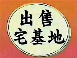 清平小区8+15地基70万元