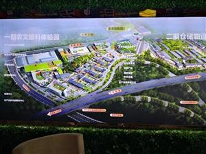 多彩贵州绿色农产品交易中心1室 0厅 0卫40万元