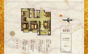 �^湖雅居3室 2�d 1�l60�f元