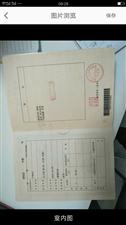 庆泉小区2室 1厅 1卫17万元