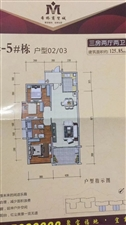希桥商贸城3室 2厅 2卫72万元