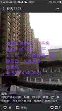 悦城广场2室 1厅 1卫34万元
