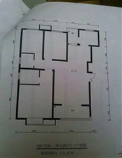 雅典名城3室 2厅 1卫49.5万元