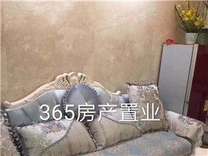 名桂首府sohu1室 1厅 1卫