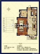 二小学区,蓝波圣景2室 2厅 1卫59万元