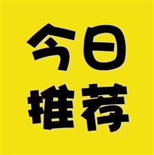 星光・星悦城3室 2厅 1卫900元/月