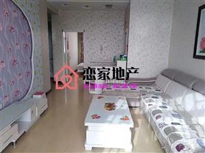 朝阳居2室 2厅 1卫33.8万元