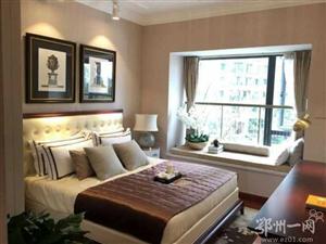 鄂州恒大首府3室 2厅 2卫108万元